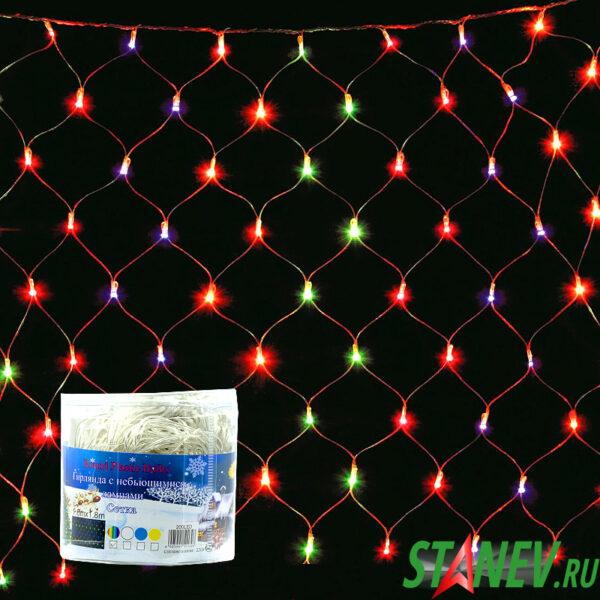 Гирлянда комнатная СЕТКА 200 LED RGB с контроллером 1,8мХ1,8м  1-60