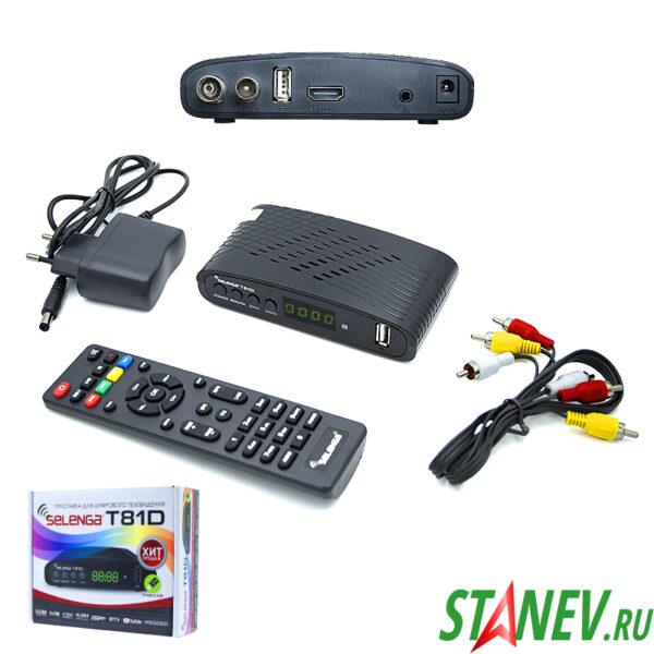 SELENGA T81D Приставка для цифрового телевидения DVB T2 DVB T DVB C 1-1