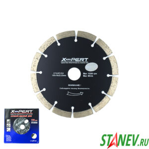Отрезной алмазный диск по керамограниту 150мм сухой рез X-PERT 1-10