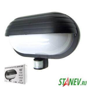 BLACK Светильник фасадный с датчиком движения и фотореле день-ночь Е27 ST69 1-10