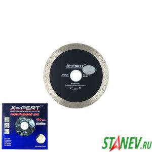 Отрезной алмазный диск по керамограниту 110 мм мокрый рез X-PERT 1-10