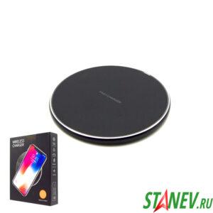Беспроводное зарядное устройство Wireless Disc Fast Charger 1-100