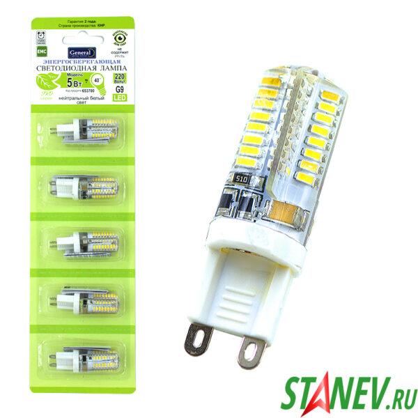 Лампа светодиодная мини G9 220В 5Вт 4500K естественный белый свет General 5-100