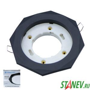 Светильник точечный встраиваемый спот GX53 металл черный Н-20 без лампы потолочный 10-50