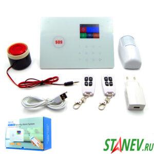 Сигнализация Wi-Fi GSM готовый комплект для безопасности