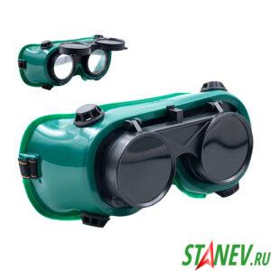 Очки защитные газосварочные силикон 1-100