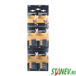Батарейка Дюраселл Alkaline 4-ААА блистер 48-192