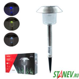 Садовый светильник на солнечной батарее SBF-106 стальной 39см Smart -8