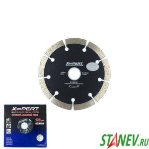 Отрезной алмазный диск по керамограниту 125мм сухой рез X-PERT 1-10