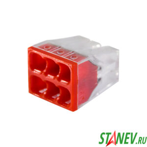Соединительная самозажимная клемма для быстрого монтажа EU2.5 мм2  6-проводная 100-1000