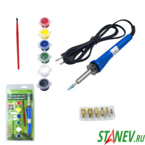 Выжигатель по дереву электрический 6 насадок c красками и подставкой  30Вт 220В ZD-707B 1-12-48