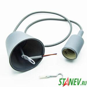 Декоративный подвес с электрический патроном в силиконе шнур 1м СЕРЫЙ 1-60