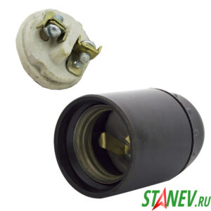Электрический патрон подвесной Е27 карболитовый черный для ламп Ливны 10-330
