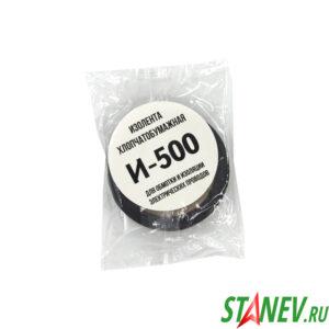 Изолента ХБ модель И-500  80 грамм односторонняя 10-150