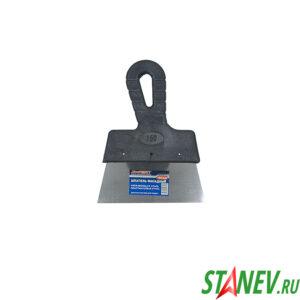 Шпатель фасадный 150 мм нержавеющая сталь пластиковая ручка 10-120