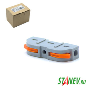 Монтажная клемма с рычагами симметричная РСТ-101 проходная 50-2500