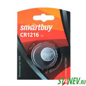 Батарейка Smart CR-1216 BL5 Lithium 3V круглая -12