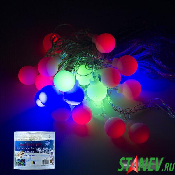 Гирлянда нить D комнатная ШАРИКИ 40 LED соединяемая 1-60-100