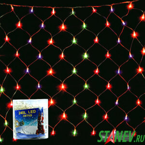 Гирлянда комнатная СЕТКА 240 LED RGB с контроллером 2мХ2м  1-60