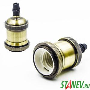 Декоративный электрический патрон в металле БРОНЗА 20-200