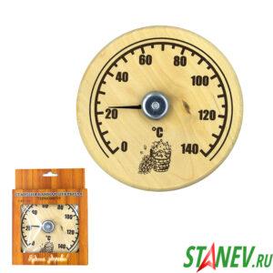 ТЕРМО СБО-1Т Термометр для бани и сауны деревяный корпус 1-20