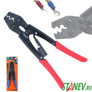 Инструмент для обжима и опрессовки наконечников YL-6L  0.5-6мм 10-40