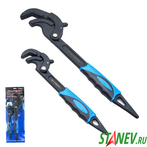 Ключи быстрозажимные набор 2шт SNAB N GRIP с разным захватом 14-60мм 1-10