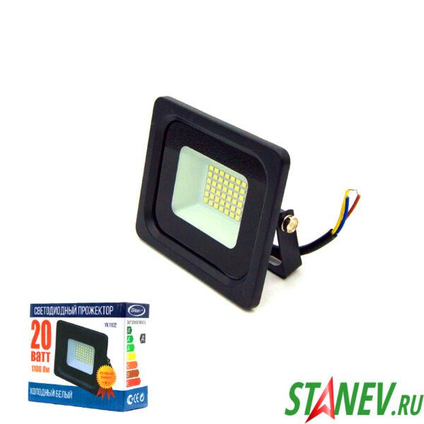 Standart Luxe Прожектор светодиодный уличный IP65 20Вт 1-60