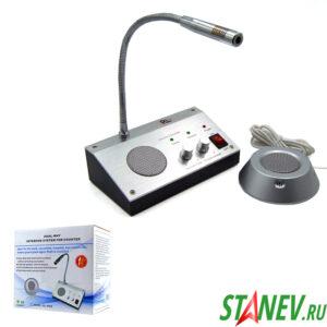 Домофон ИНТЕРКОМ для изолированных помещений RL-9909 АКЦИЯ