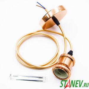 Декоративный подвес с электрический патроном в металле шнур 1.5м МЕДЬ 8-80