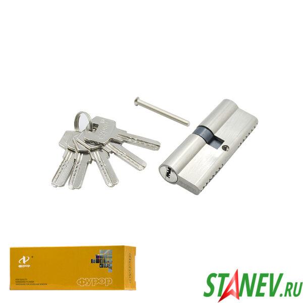 Цилиндр личинка для замка 80мм с ключами Фурор 12-120