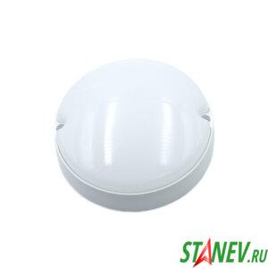 Светодиодный светильник RSV IP65 круг 8W пылевлагозащищенный 1-40