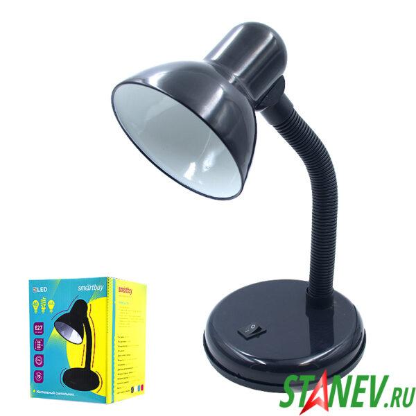 Настольный светильник ШКОЛЬНИК на основании 4-е цвета Смарт 1-20