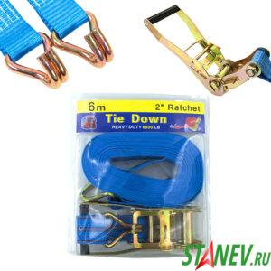 Стяжной ремень для крепления груза с фиксатором 6м 1-10