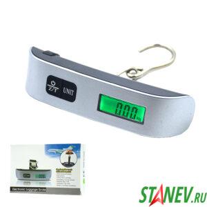 Весы электронные компактные для багажа и сумок 50 кг 1-100