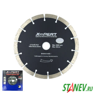 Отрезной алмазный диск по керамограниту 180мм сухой рез X-PERT 1-10