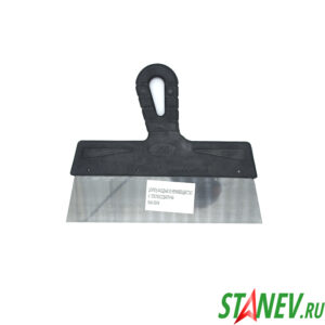 Шпатель фасадный 250 мм нержавеющая сталь пластиковая ручка 10-120