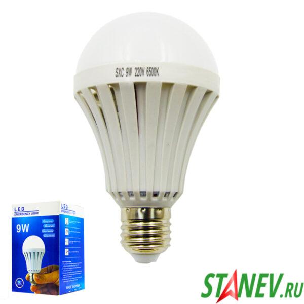 Аварийная лампа светодиодная LED 9Вт цоколь Е27 работа от сети и от рук аккумулятор 1-100