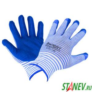 Перчатки рабочие 13-06 нейлоновые обливная поверхность X-PERT 12-720