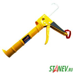 Пистолет для герметика и силикона ХР-1845 полукорпусной рукоятка с ножом желтый 1-40