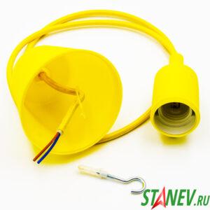 Декоративный подвес с электрический патроном в силиконе шнур 1м ЖЕЛТЫЙ 1-60