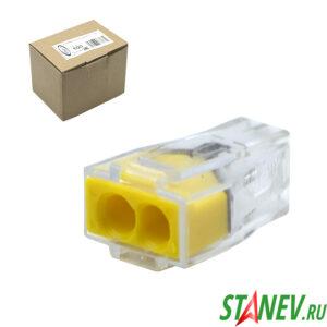 Клеммный зажим РСТ-102 200-5000