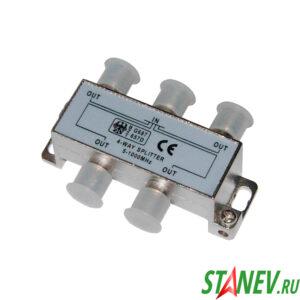 Делитель сплиттер антенный Краб разветвитель на 4 ТВ под F разъем серебро 10-50-500