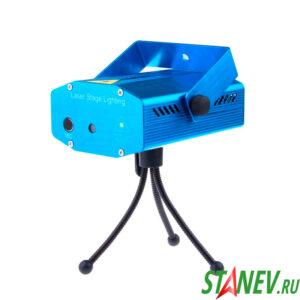 Лазерный проектор комнатный 2 режима 1-30