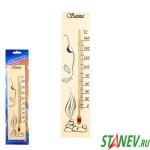 Термометр для сауны ТСС-1 Большой широкий в блистере 10-50