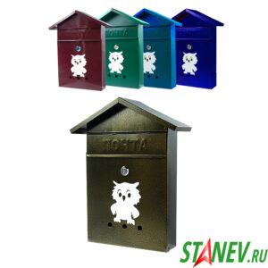 Почтовый ящик для частного дома металлический ДОМ-2 СОВА 5-цветов -8