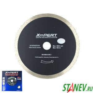 Отрезной алмазный диск по керамограниту 180 мм мокрый рез X-PERT 1-10