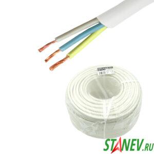 Провод электрический ПВС 3 х 2.5 кв.мм Белый трехжильный ГОСТ бухта 100м