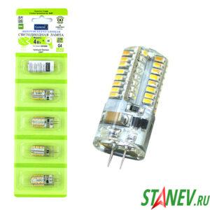 Лампа светодиодная мини G4 220В 4Вт 2700K теплый белый свет General 5-100