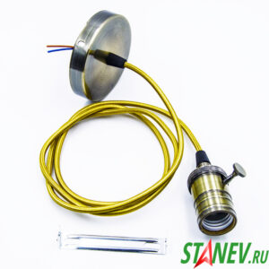 Декоративный подвес с электрический патроном в металле с выключателем шнур 1.5м БРОНЗА 8-80